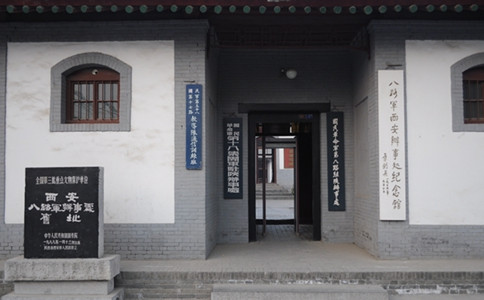 2019年广东公务员考试申论热点:革命文物保护利用