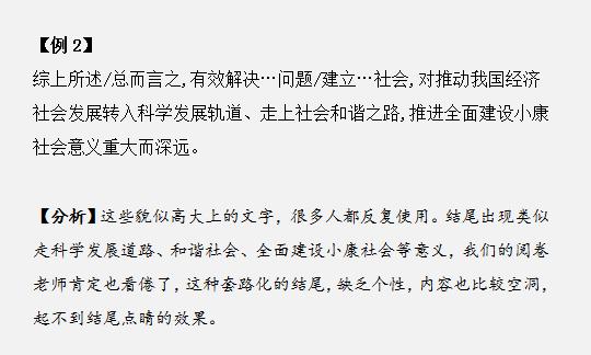 """2019年广东省考申论大作文如何走出""""套路"""""""