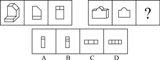 图形推理之三视图考点-2020年国家公务员考试行测解题技巧