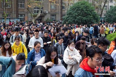 2020国考笔试实际96.5万人参考,超47万考生弃考